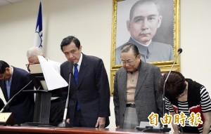 藍選戰慘敗 多家外媒分析:國民黨2016更難熬