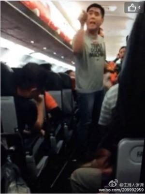 遊客大鬧班機 中國官方要依法懲罰