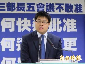 朱立倫迴避「政黨法」民進黨:馬英九第二
