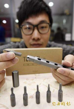 台青年創意螺絲起子筆 半年狂銷八百多萬