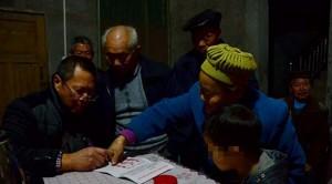 四川200多村民連署 將8歲愛滋男童趕走
