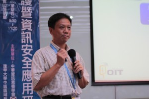 翟本喬PO文 揭北市資訊局長李維斌遴選始末