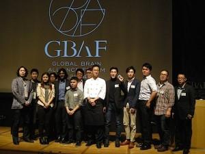 打造世界級POS系統 iCHEF再獲日本GBAF首獎肯定