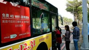免費4G WiFi公車試辦上路 高雄人說讚!