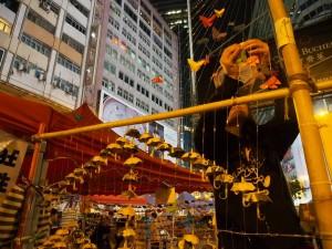 雨傘運動後 香港人對中國人身份認同見新低