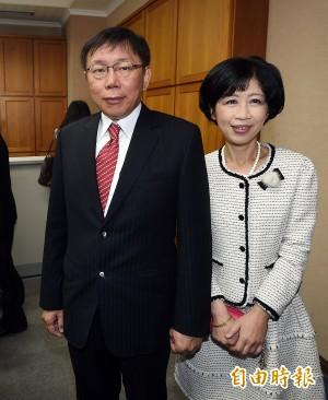 柯P就職典禮 陳佩琪穿白套裝顯「白色力量」
