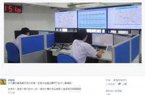 BRT行控中心太簡陋 網友諷「40億的網咖」