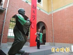 紀念一代宗師黃海岱 雲縣推出「相思吟」系列活動