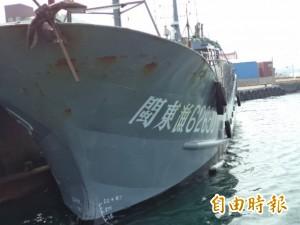 中國漁船破壞澎湖漁民漁具 海巡霹靂執法扣船