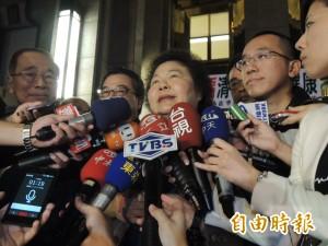 陳菊探視阿扁 允諾「會給他最好的照顧」