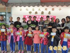 善化新農人展愛心 供有機食材並教學生種菜