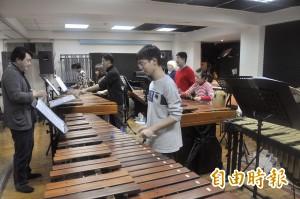 「極光打擊樂團」慈善音樂會 為弱勢童籌經費