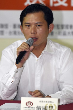 「公民組合」組黨選立委 黃國昌不參選
