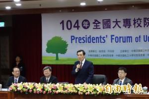 中國學生來台 馬英九:為兩岸和平奠定基礎