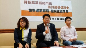 小黨推降低政黨補助門檻 批國民黨一再阻擋