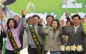 立委補選 小英呼籲:再用選票讓國民黨反省