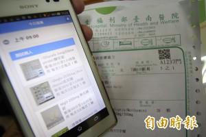 手機也會叫吃藥!台南醫院開發「服藥提醒APP」