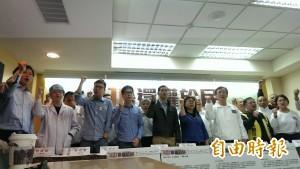 老中青4代公民團體 號召410重返立院