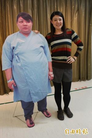 護理師甩肉54公斤 瘦下來後變美女