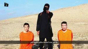 為尋友人前往敘利亞 同成IS人質