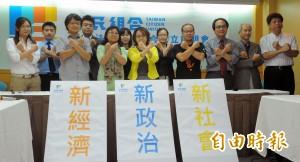 「公民組合」分裂 林峯正明宣布組黨