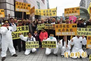 拒絕核廢料放大南澳 全國能源會議場外抗議