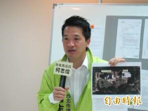 北市議員爆:馬英九可能圖利日勝生200億