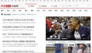 封鎖國外再打國內 中國約談網易要求「改正」
