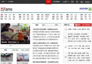 中國3月實施網路「實名制」 挨批箝制言論