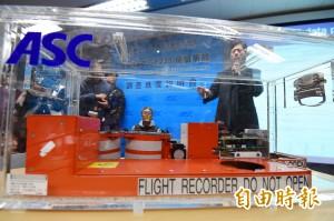 民航局:將召回復興71名機師重訓、考試