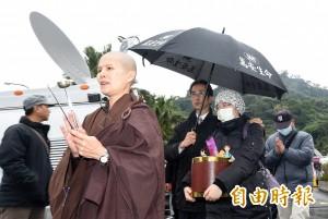 中國籍家屬抵台 親人遺體尚未尋獲