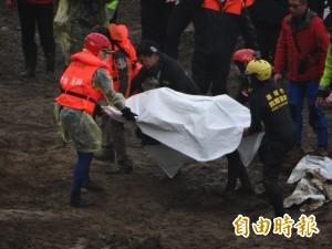今早陸續尋獲4遺體 持續搜索8失蹤
