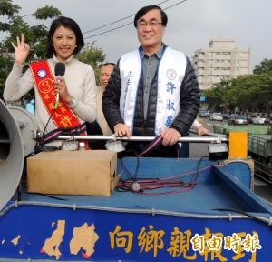南投立委補選》國民黨開張 許淑華自行宣布當選