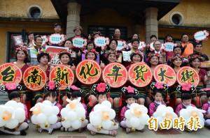結合地方觀光 台南年貨大街週四開張