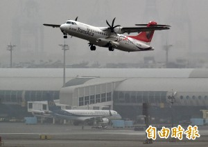 復興航空ATR機師重新考訓 第一階段有人未過關