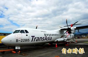 復興航空GE235班機空難 至今影響147航班