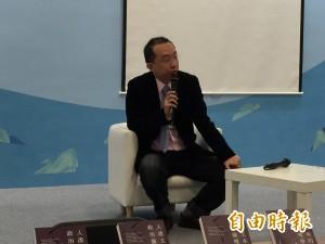 作家周偉航爆料:檢方有壓力 不得不羈押魏揚