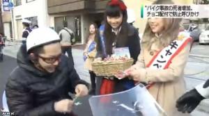 愛情和安全都要顧!東京警發情人節巧克力兼宣導交安