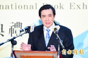質疑蔡英文「政策不明」 馬:她能帶台灣走向和平?