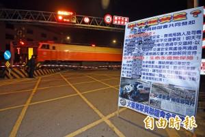 平交道減速 突顯議題恐致火車誤點