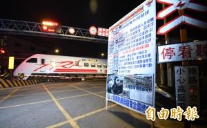 台鐵司機掛熊貓眼開火車  驚爆過勞危機