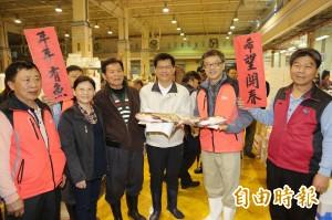 林佳龍視察批發市場 春節魚貨蔬果供銷穩定