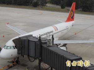 一日兩起!復興GE507班機訊號異常 延後起飛