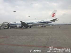 旅客稱有炸彈 飛北京航班緊急降落