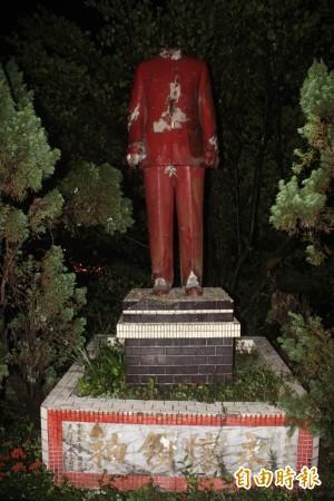 蔣介石塑像被斬首 案發地點找到了