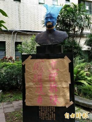 老蔣銅像是否退出北市校園? 議員盼柯P「做決定」