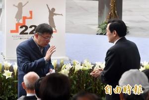 搖手婉拒「握握手」 柯P不和馬英九握手的原因