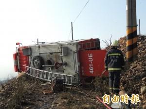 大甲鐵砧山火警 消防車救援打滑「倒退嚕」側翻