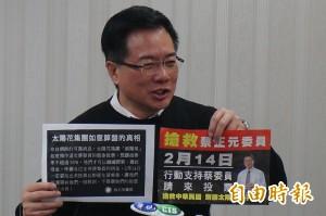 全台惡搞銅像 蔡正元批:沒蔣公台灣早是中國的