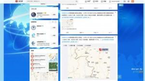 中國雲南發生5.5級地震 14人傷